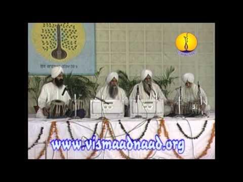 Bhai Avtar Singh Ji Delhi : AGSS 1997