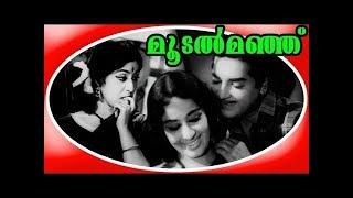 ഉണരൂവേഗം നീ Unaru Vegamnee Malayalam Movie Songs S Janaki Usha Khanna P. Bhaskaran