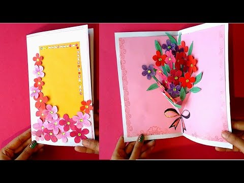 diy-teacher's-day-card-|-handmade-teachers-day-card-|-3d-pop-up-card