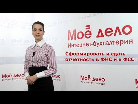 Нулевая отчетность для ООО или ИП - бесплатно!