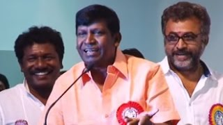 Vadivelu : Nadigar Sangathai Kanom - Comedy Speech | Vishal Sarathkumar Fight