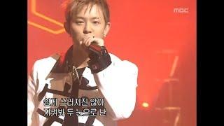 음악캠프 - JTL - Enter the dragon, 제이티엘 - 엔터 더 드래곤, Music Camp 20020126