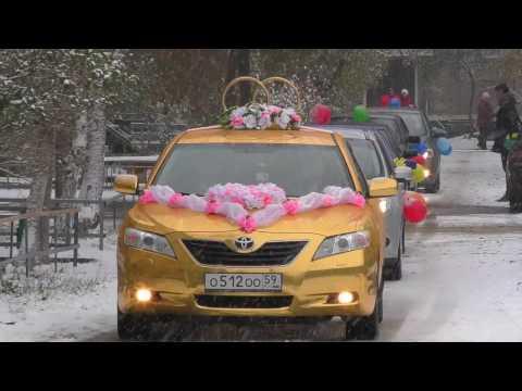 свинг знакомства Южноуральск