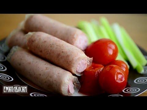 Докторская колбаса (по ГОСТу) - Кулинария для мужчин