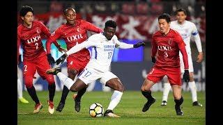 Kashima Antlers 1-1 Shanghai Shenhua (AFC Champions League 2018: Group Stage)