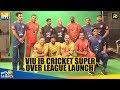 Viu IB Cricket Super Over league Launch | Sehwag, Harbhajan, Raina, Prithvi Shaw, Nia Sharma