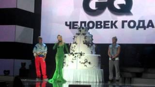 Ксения Собчак поет Хэппи Бездэй (Happy Birthday) на церемонии GQ