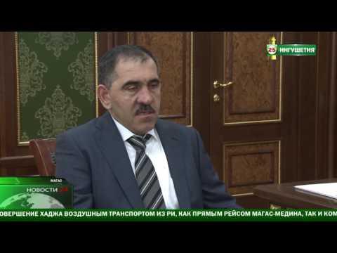 Юнус  -Бек Евкуров: 'Похитители девушки должны ответить по всей строгости закона'.