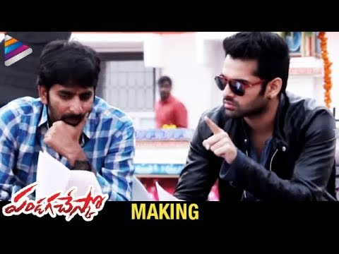 Pandaga Chesko Telugu Movie Making | Ram | Rakul Preet  | S Thaman | Latest Telugu Movie Making