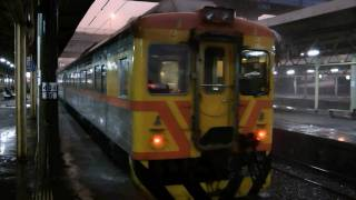 [HD] The Taiwan TRA down T.C. Ltd Exp DMU Train DR3000 train no. 2056