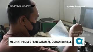 MELIHAT PROSES PEMBUATAN AL-QUR'AN BRAILLE MENGGUNAKAN MESIN TERTUA DI INDONESIA