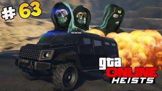 GTA 5 Online - УГАРНОЕ ОГРАБЛЕНИЕ! #58