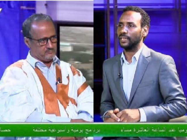 برنامج حوار نواكشوط مع نقيب الصحفيين الموريتانيين د.محمد سالم ولد الداه - قناة الوطنية