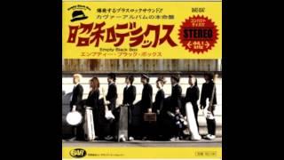 古い日記 / 和田アキ子 Brass Rock Cover by Empty Black Box http://ww...