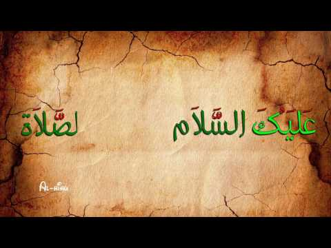 ALHIHU INDONESIA - Marhaban Ya Nabi