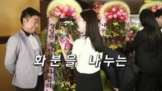하프플라워,꽃배달,포트식화환,결혼화환,서양란,뱅갈고무나…