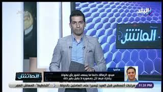 الماتش - ميدو: نادي المقاصة مكان أي مدرب يحلم بيه..و لدي حلم لتدريب منتخب مصر الفترة المقبلة