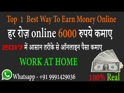 2017 Earn Money Online Method by TPF Company