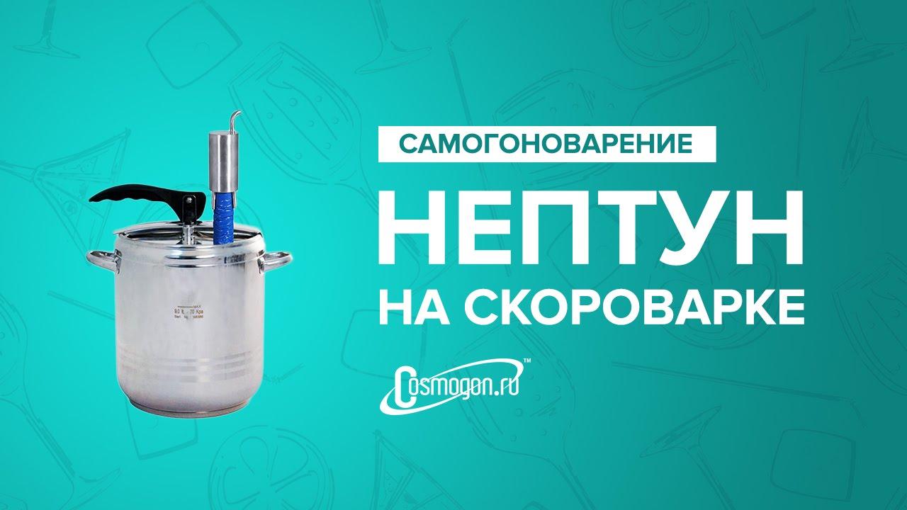 самогонный аппарат cuprum steel omega 20 л