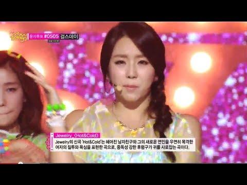 [HOT] Comeback Stage, Jewelry - Hot&Cold, 쥬얼리 - 핫 앤 콜드, Music core 20130706