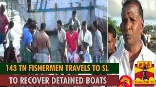 143 Tamil Nadu Fishermen Travels to SL to Recover Detained Boats