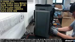 울산컴퓨터 조립 판매 수리 - 9900k 64GB 램 …