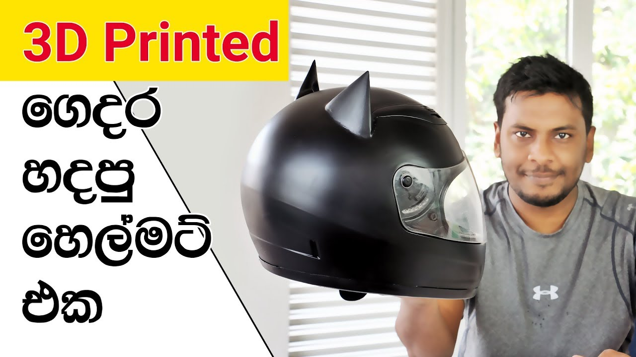 3D Printed Customized Bike Helmet