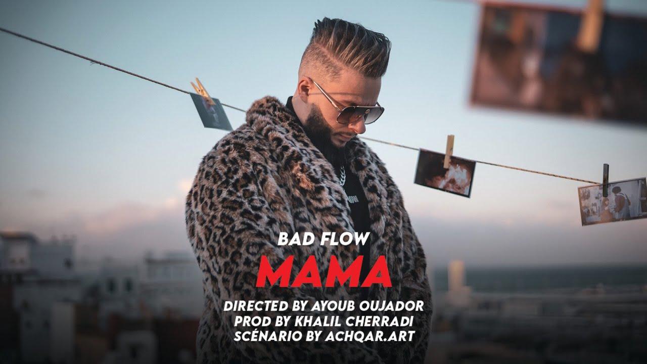 Download Bad Flow - MAMA [Official Music Video] - [Prod. KHALIL CHERRADI] - باد فلوو
