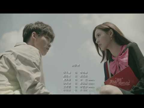 I Can't Hug You 2017 Chinese Drama Closing Theme OST (Based on Untouchable, a webtoon by Massstar)