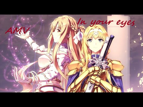 「Sword Art Online: Alicization-War Of Underworld」 NIGHTCORE/ In Your Eyes FRENCH(Robin Schulz)【AMV】