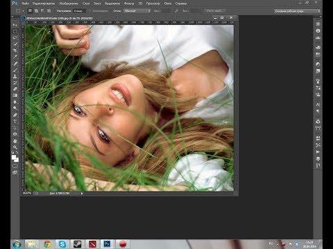 PhotoShop: Как сделать ванильный эффект для фото