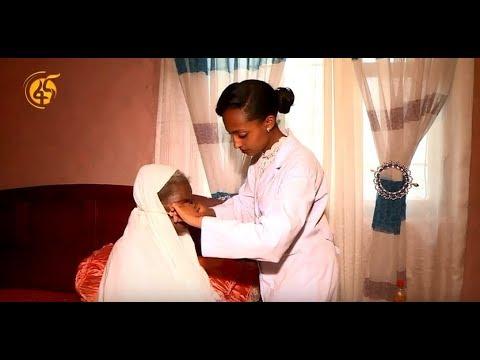 Home Health Treatment In Addis  - የቤት ለቤት ህክምና አገልግሎት ሰጪዎች በአዲስ አበባ