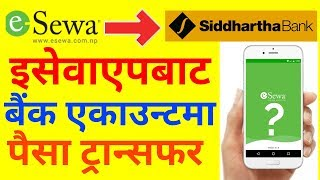 How To Transfer Money From eSwa App To Bank Account [in Nepali]