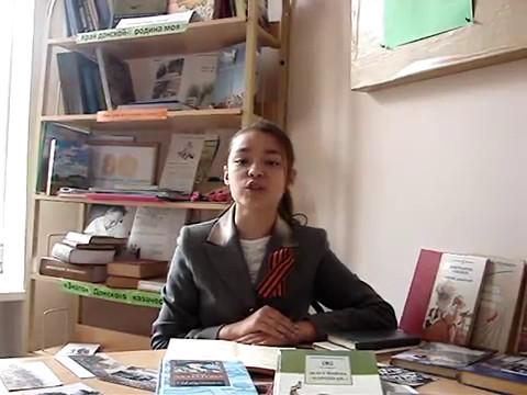 Изображение предпросмотра прочтения – АлинаВоробьёва читает произведение «Хотят ли русские войны?» Е.А.Евтушенко