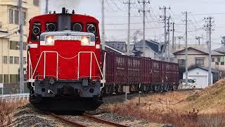 八戸臨海鉄道 DD16形14レ 北沼~八戸貨物 2020年2月22日