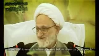 Ayatullah Bahjat - Prophet Adam (as) and Silence [ENG] | الشيخ بهجت - أقلل كلامك