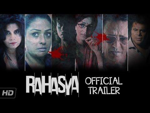 Rahasya - Official Trailer | Kay Kay Menon, Tisca Chopra, Ashish Vidyarthi | In Cinemas Now
