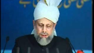 Jalsa Salana UK 2004, Opening Address by Hadhrat Mirza Masroor Ahmad, Islam Ahmadiyyat (Urdu)
