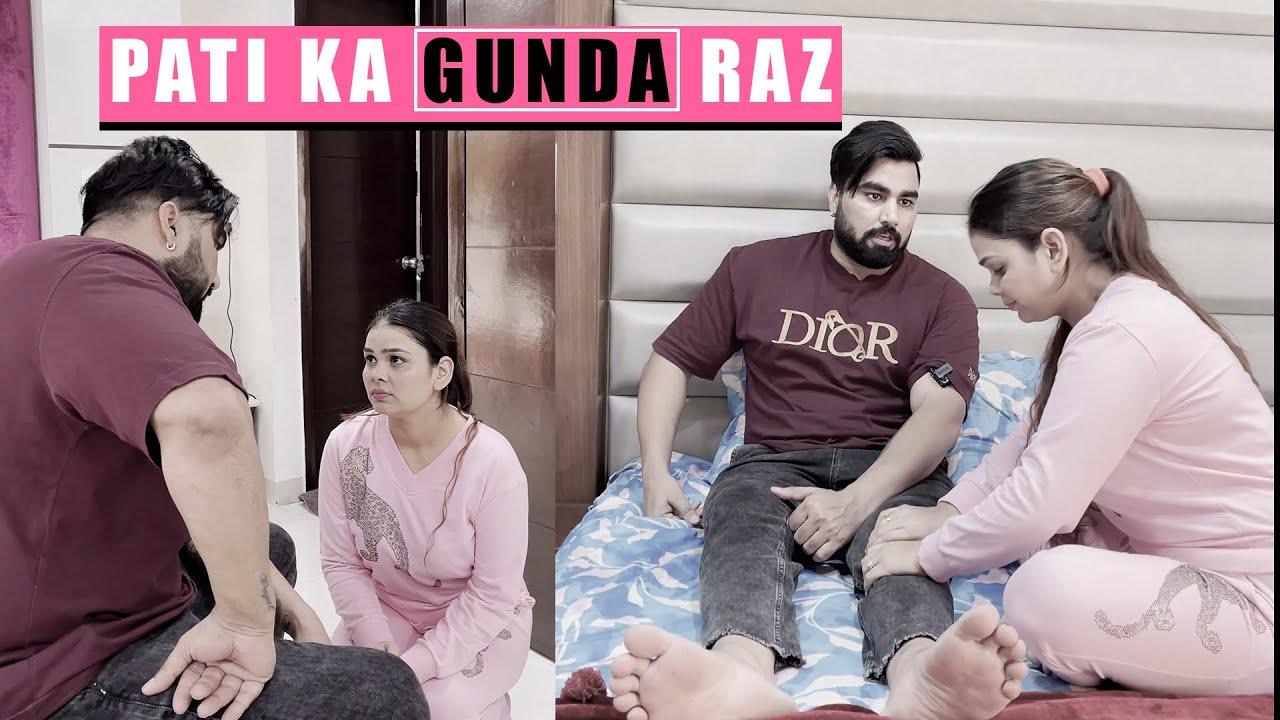 Download Pati ka gunda raaz #familyfitness #shorts