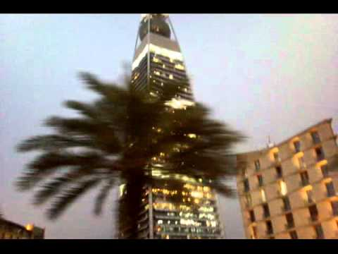 Faisaliah Tower Riyadh, Saudi Arabia