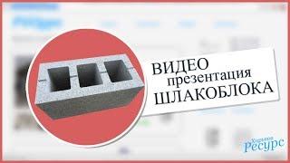 видео Где купить сетку рабица в Харькове