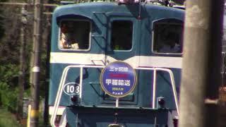【さよなら記念】秩父鉄道 東武500系甲種輸送 広瀬川原車両基地発車