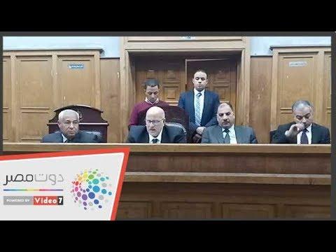 لحظة الحكم بإحالة أوراق المتهم باغتصاب طفل -البامبرز- للمفتى  - 13:54-2018 / 11 / 14