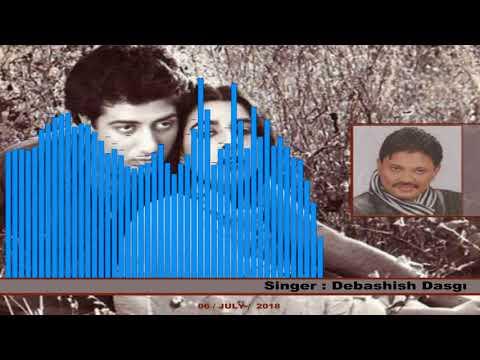 TUMNE DI AWAZ LO MAIN AA GAYA ( Singer, Debashish Dasgupta )