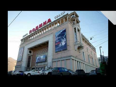 """Семёновская площадь.  Кинотеатр """"Родина""""  2018 г"""