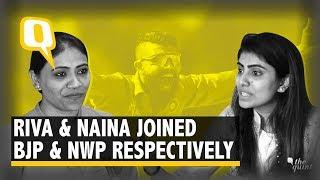 Ravindra Jadeja's Wife & Sister Open Their Political Innings | The Quint