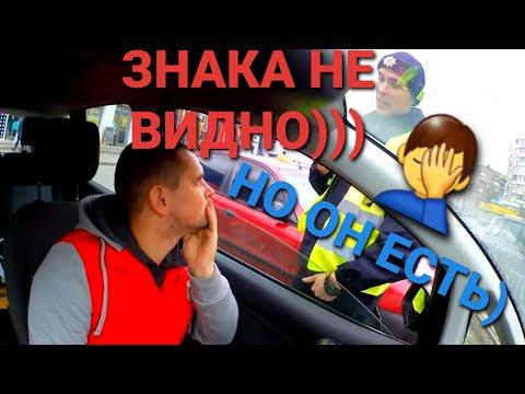 ЗНАКА НЕ ВИДНО,НО ОН ЕСТЬ!!!!!! Полиция Харьковской области