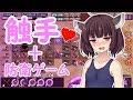 触手と少女(AdobeエフェクトCG) - YouTube