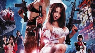 "Lust Of The Dead 2: WHY?? -- Asian Oddities Halloween ""Special"""