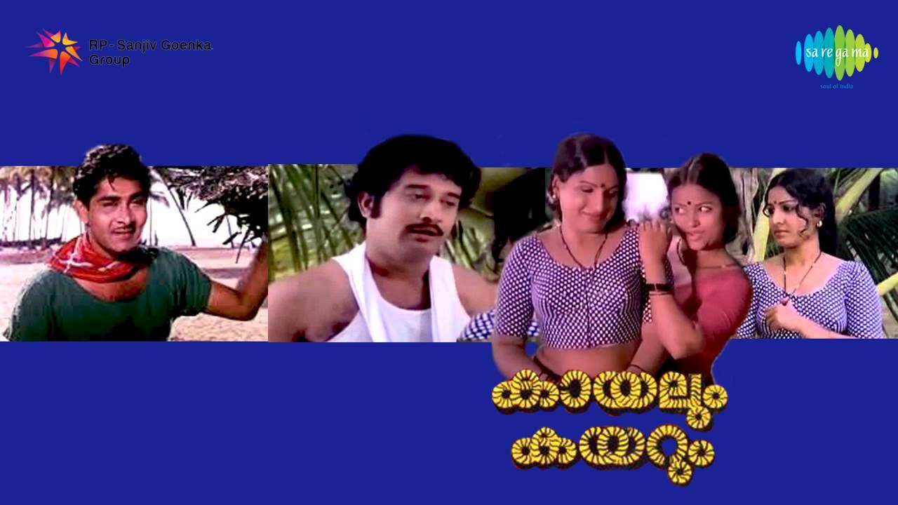 sararanthal thiri thazhum malayalam song